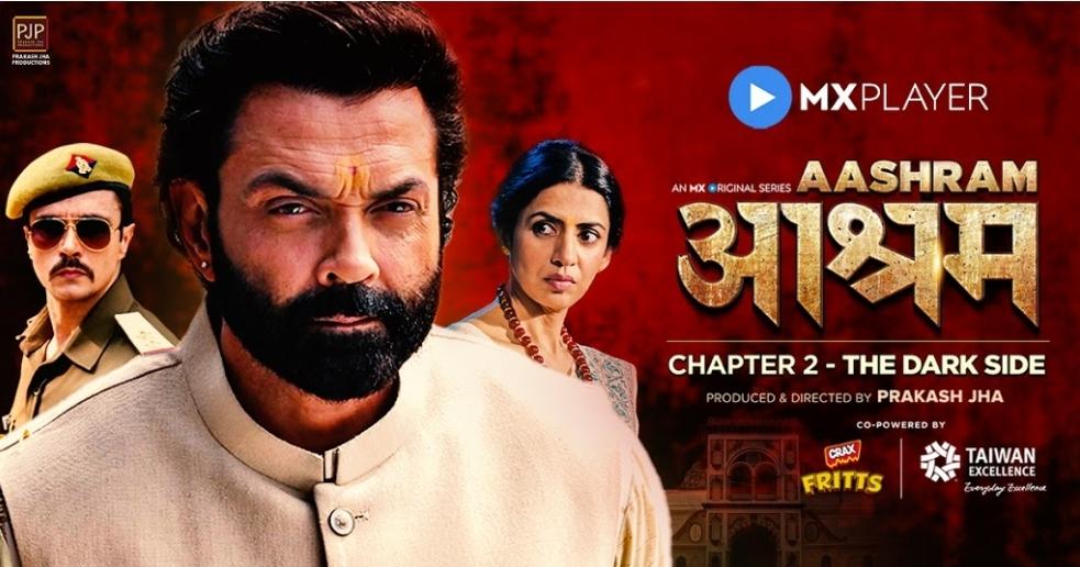 Asharam Season 2 Watch Online Free