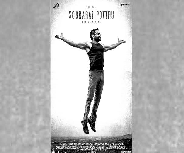 Soorarai Pottru Full Movie Download HD Leaked by Isaimini