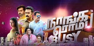 Naanga Romba Busy Full Movie Download