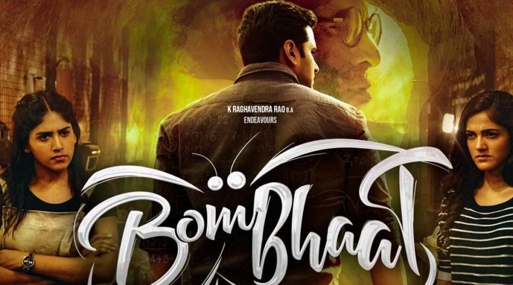BomBhaat Movie Download Full HD Leaked on Isaimini, Kuttymovies, Movierulz & Tamilrockers