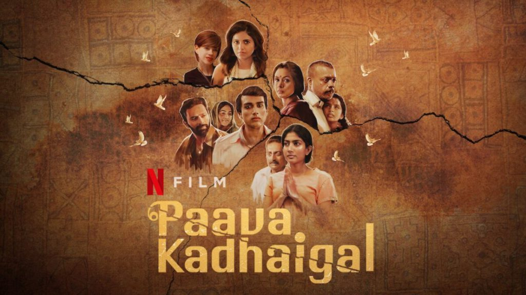 Paava Kadhaigal Tamil Full Movie Download by  Tamilrockers, Moviesda, Isaimini, Filmyzilla & Review