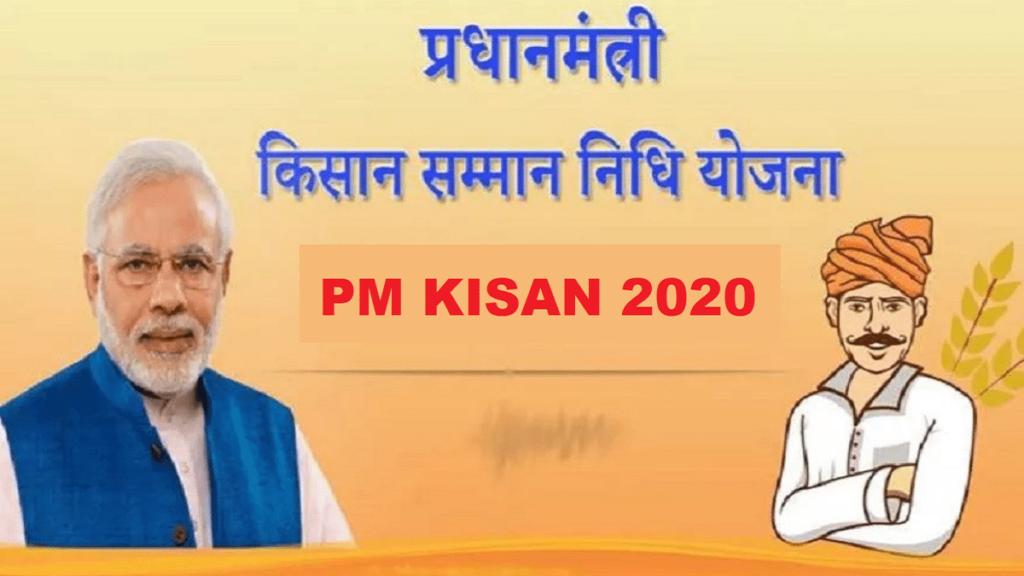 What is PM-Kisan Yojana? How to Register for PM Kisan Samman Nidhi Yojana