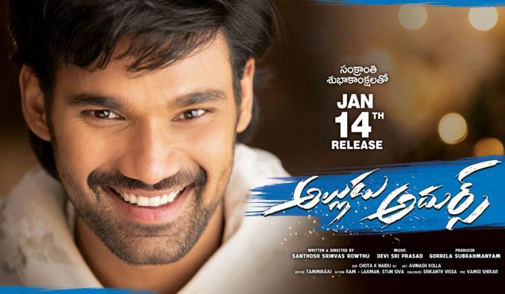 Alludu Adhurs Full Movie Download on Movierulz, TamilRockers, Isaimini, Telegram