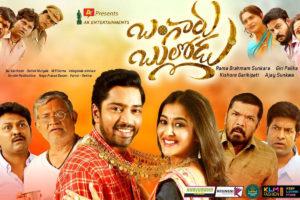 Bangaru Bullodu Telugu Full Movie Download Leaked on Movierulz, Isaimini