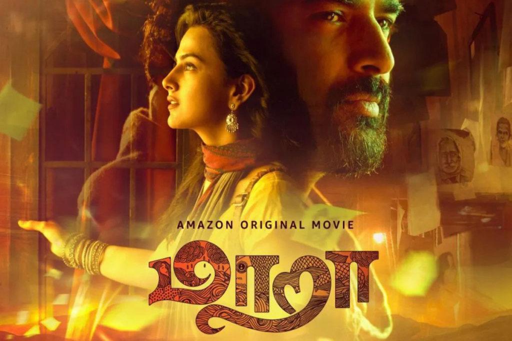 Maara Full Movie Download from Moviesda, Isaimini, Filmyzilla